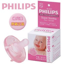 Philips BPA Free Super Soothie Pacifier, 3 Months+ Taiwan Import (Pink)