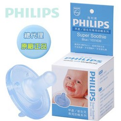 Philips BPA Free Super Soothie Pacifier, 3 Months+ Taiwan Import (Blue)