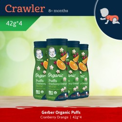 Gerber Organic Puffs 42g (Cranberry Orange) x 4