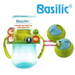 Basilic Water Cup with Handle (240ml)