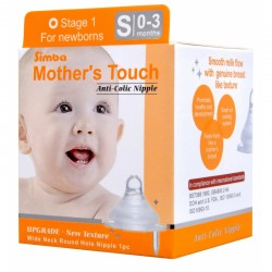 Simba Anti-Colic Nipple [Wide Neck Bottle] - Round Hole (S-L)