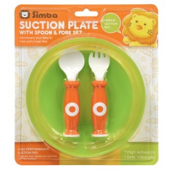 Simba Suction Plate With Spoon & Fork Set - Green